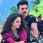 Box Office: Dhruva (Telugu) 4th Day Collection, Remains Steady on Monday