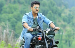 dhruva 5th day collection, dhruva fifth day collection, dhruva box office collection, dhruva tuesday collection, dhruva total collection, dhruva 5 days total collection