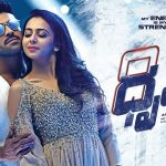 Box Office: Dhruva 7th Day Collection, Crosses 30 Cr Total in 1 Week across AP/T
