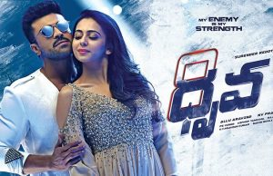 dhruva 7th day collection, dhruva seventh day collection, dhruva thursday collection, dhruva box office collection, dhruva total collection, dhruva 7 days total collection