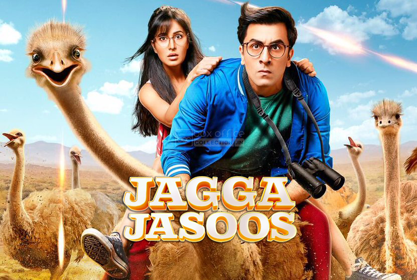 jagga jasoos movie stills, jagga jasoos trailer, jagga jasoos movie trailer, jagga jasoos official trailer, jagga jasoos release date, jagga jasoos hd pics, jagga jasoos images, jagga jasoos movie pics, katrina kaif in jagga jasoos, ranbir kapoor in jagga jasoos