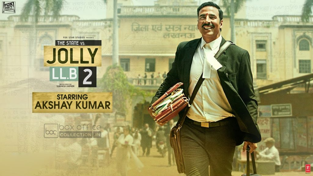 watch jolly llb 2 trailer, jolly llb 2 trailer reviews, jolly llb 2 trailer response, jolly llb 2 trailer video, jolly llb 2 release date, jolly llb 2 expectations