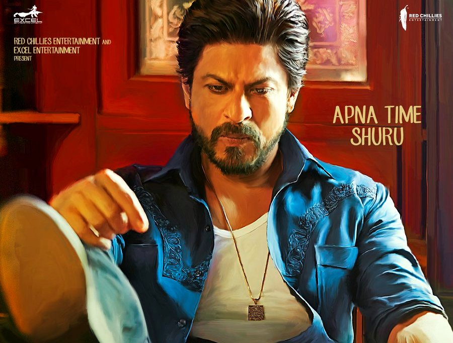 raees trailer video, watch raees trailer, raees trailer review, raees trailer released, shahrukh khan raees trailer, srk raees trailer, raees release date, raees starcast, raees 26 jan