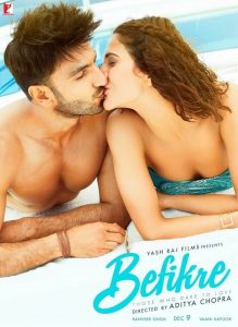 befikre box office collection, befikre domestic collection, befikre total collection, befikre day wise collection, befikre total earning, befikre collection