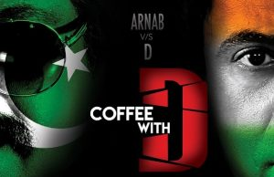 Coffee With D 1st Day Box Office Collection