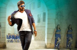 Khaidi No. 150 10 Days Total Box Office Collection