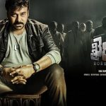 Box Office: Chiranjeevi's Khaidi No. 150 1st Day Collection, Takes Excellent Opening