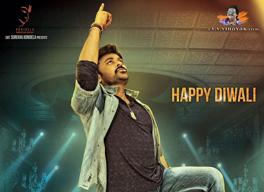 khaidi no 150 3rd day collection, khaidi no 150 third day collection, khaidi no 150 day 3 collection, khaidi no 150 friday collection, khaidi no 150 box office collection, khaidi no 150 total collection, khaidi no 150 3 days total collection