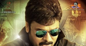 Chiranjeevi's Khaidi No. 150 4th Day Box Office Collection
