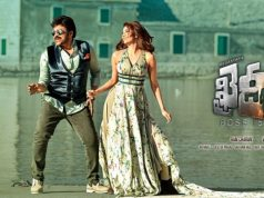 Khaidi No. 150 7th Day Box Office Collection