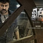 Box Office: Khaidi No 150 9th Day Collection, Chiranjeevi starrer Earns 60 Cr Total in AP/T