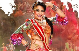 Anaarkali of Aarah First Look