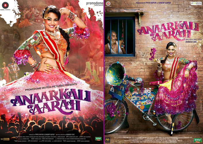 First Look of Anaarkali of Aarah
