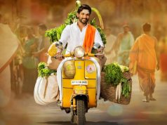 DJ First Look