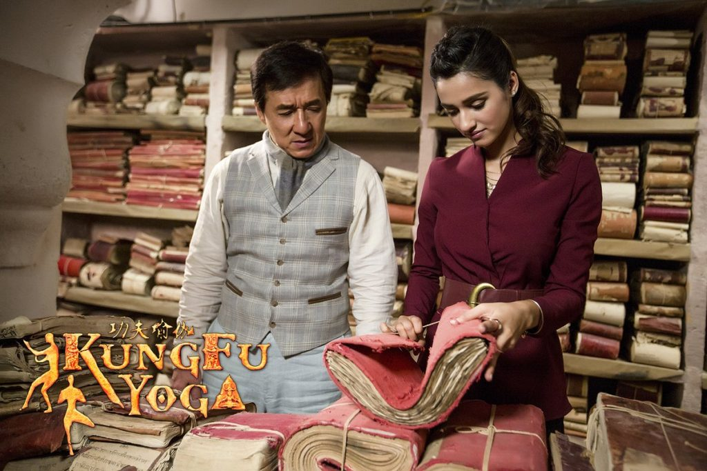 kung fu yoga first day collection, kung fu yoga 1st day collection, kung fu yoga day 1 collection, kung fu yoga friday collection, kung fu yoga box office collection, kung fu yoga total collection, kung fu yoga india collection