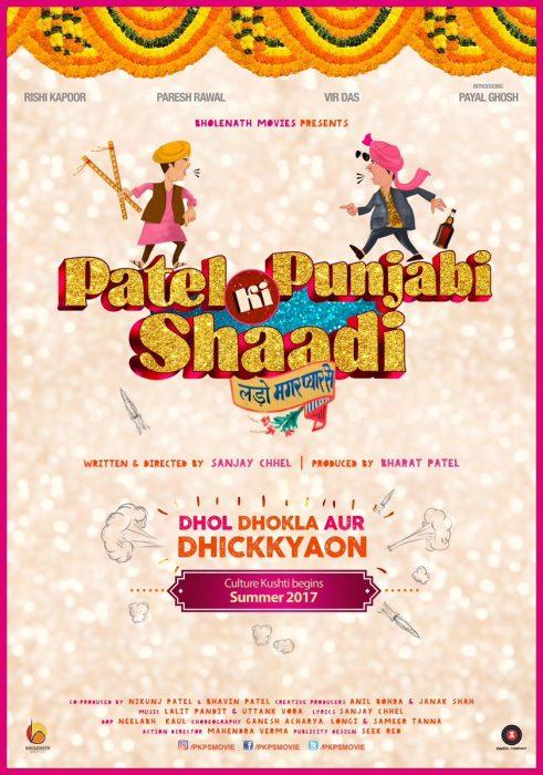 Patel Ki Punjabi Shaadi Teaser Poster