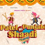 Teaser Poster: Patel Ki Punjabi Shaadi stars Rishi Kapoor & Paresh Rawal