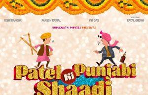 Teaser Poster of Patel Ki Punjabi Shaadi
