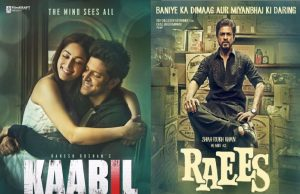 Raees & Kaabil 22nd Day Total Collection