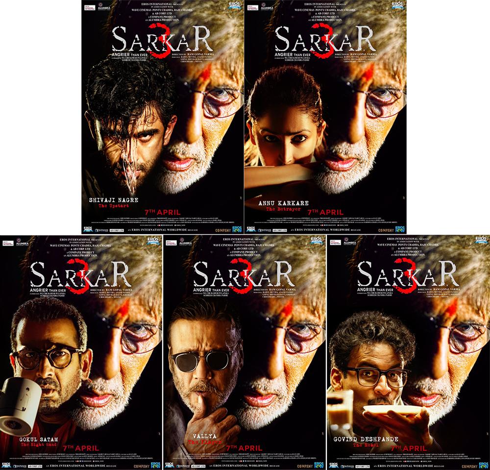 Sarkar 2 movie