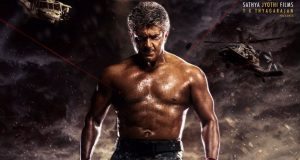 First Look of Thala 57