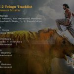 Baahubali 2 Telugu Audio Launch Event on 26 March in Hyderabad, Tracklist is Out Now!