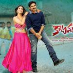 Box Office: Katamarayudu 1st Day Collection, Pawan Kalyan's Film Takes Humongous Start Worldwide