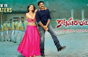Katamarayudu First Day Box Office Collection