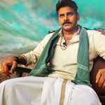 Box Office: Katamarayudu 2nd Day Collection, Pawan Kalyan Starrer Remains Strong