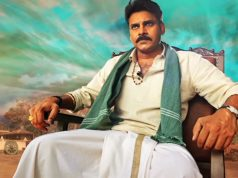 Katamarayudu 2 Days Total Box Office Collection