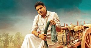 Katamarayudu 3 Days Total Box Office Collection