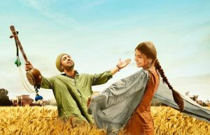 Ticket Pre Booking of Phillauri