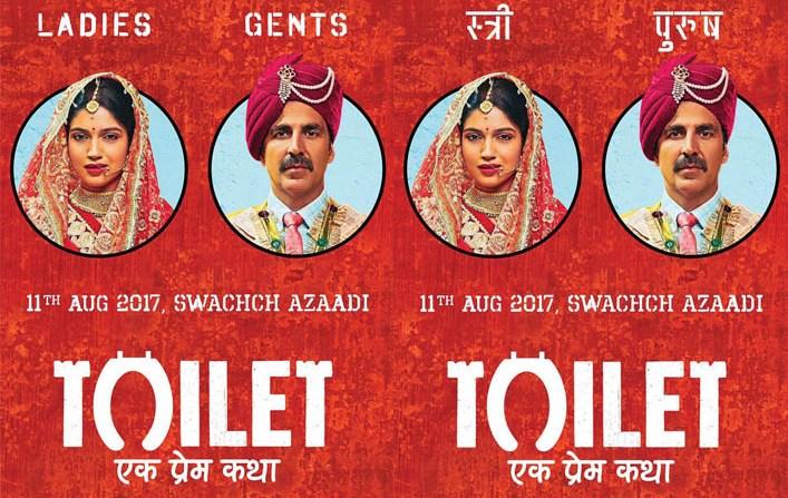 First Look Poster of Toilet Ek Prem Katha