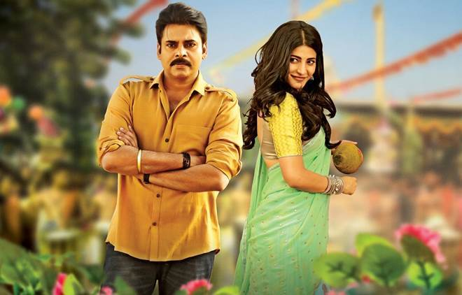 Katamarayudu 4 Days Total Collection