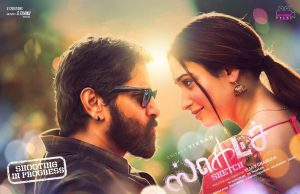 Chiyaan 53 Titled as Sketch