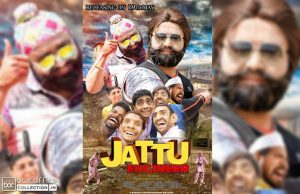 Jattu Engineer Release Date: 19th May 2017