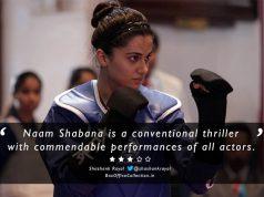 Review of Naam Shabana