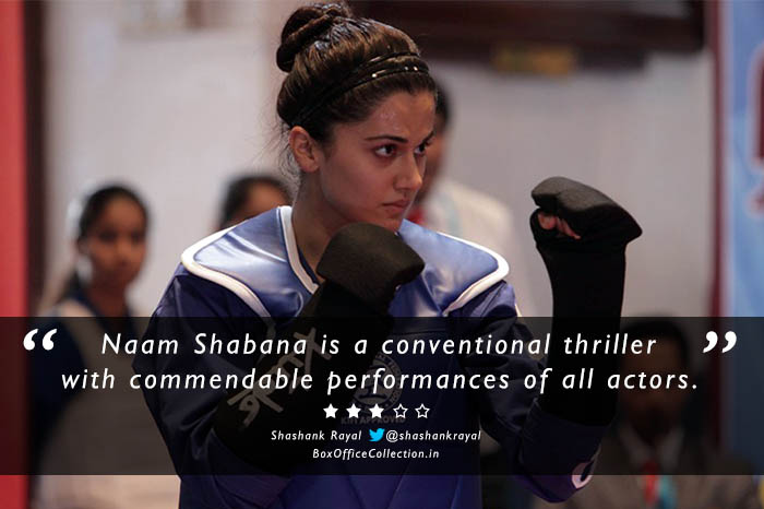 Review of Naam Shabana