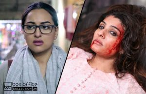 Noor & Maatr 1st Day Box Office Collection