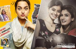 1st Day Collection Prediction of Noor & Maatr