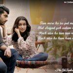 Song Review: Half Girlfriend's Phir Bhi Tumko Chahunga Makes You Feel the Pain of Love