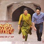 Shubh Mangal Saavdhan First Look: Ayushmann Khurrana & Bhumi Pednekar's Rom-Com Releases 1st Sept 2017