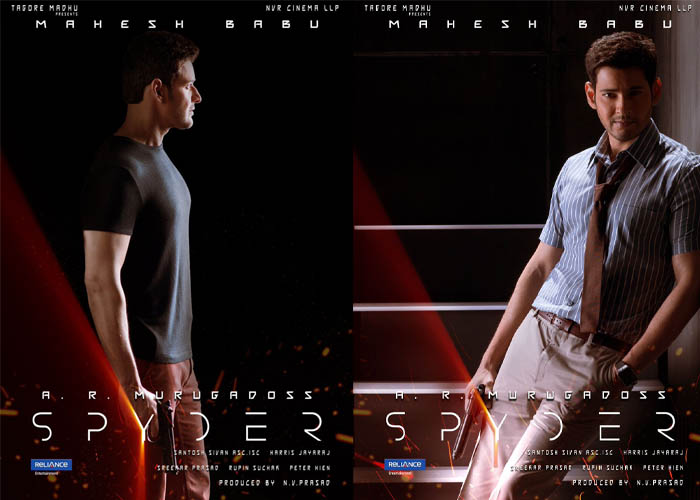 Mahesh Babu's Spyder First Look