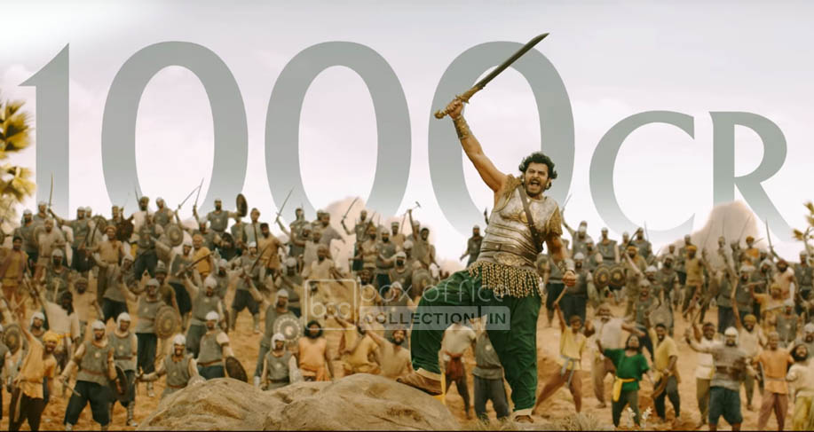 Baahubali 2 11th Day Box Office Collection