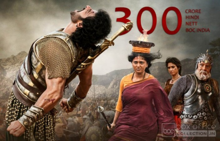 Baahubali 2 Hindi 10th Day Total Collection