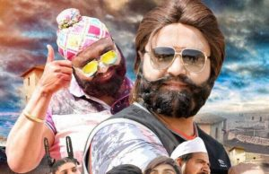 Jattu Engineer 2 Days Total Collection
