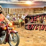 Box Office: Jattu Engineer 3rd Day Collection, Grosses Over 54 Crore Total with Opening Weekend