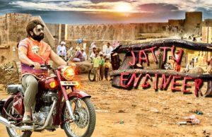 Jattu Engineer 3 Days Total Collection