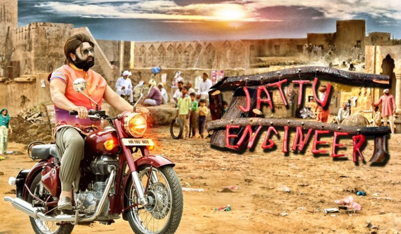 Jattu Engineer 3 Days Total Collection