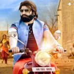Box Office: Jattu Engineer 1st Day Collection, Takes Massive Opening of 17.10 Crore
